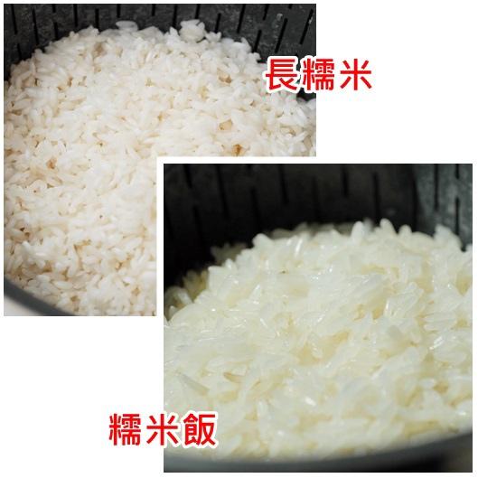 01糯米飯.jpg