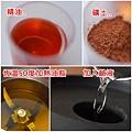 02加熱油和調入鹼液.jpg