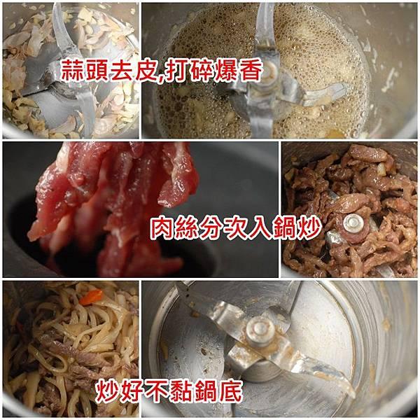 03炒榨菜肉絲.jpg