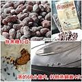 11黑糖紅豆年糕.jpg