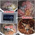 02調味炒肉末.jpg
