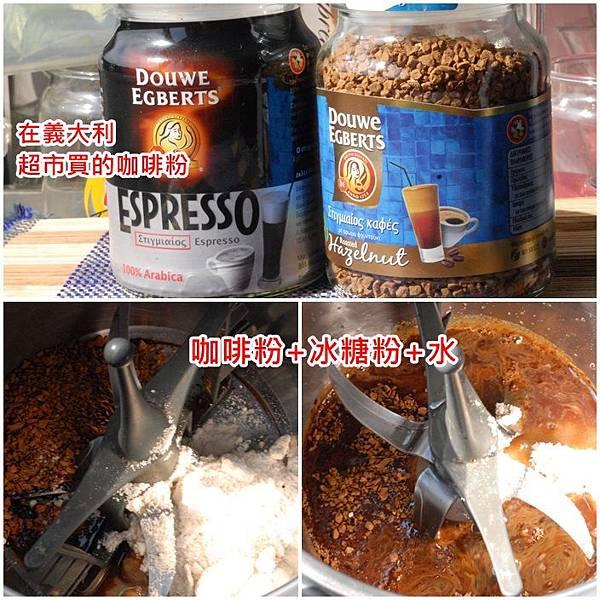 01咖啡粉.jpg