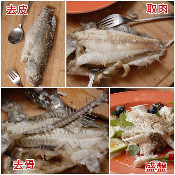 02取肉盛盤.jpg