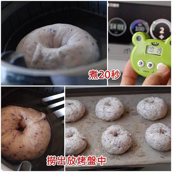 05煮麵糰.jpg