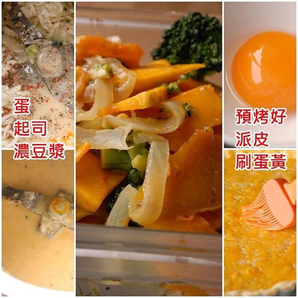 04入餡料前刷蛋黃.jpg