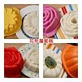 06花形蘿蔔糕.jpg