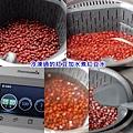 01冷凍紅豆煮紅豆水.jpg