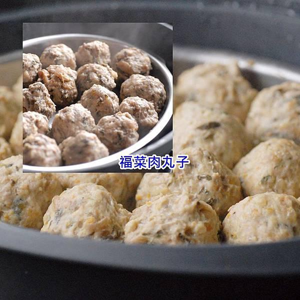 03福菜肉丸子.jpg