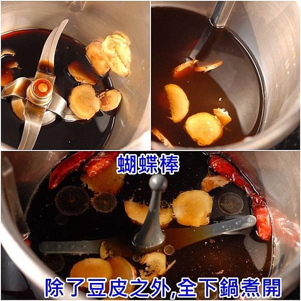 03煮汁.jpg