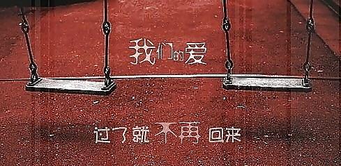 ap_20080419051111893.jpg