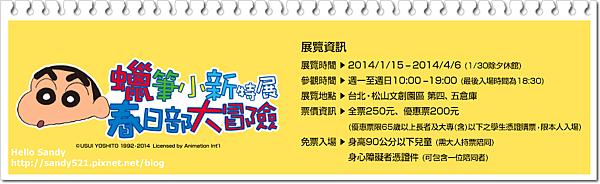 2014-01-17_002835