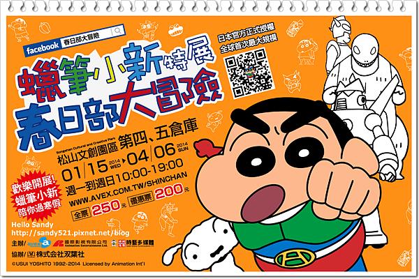 2014-01-17_005941
