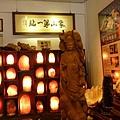 鹽燈 象山第一站 喜馬拉雅山玫瑰鹽燈專賣店