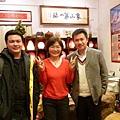 東森新聞採訪象山第一站玫瑰鹽燈陳淑芬,談「不丹快樂幸福指數」!