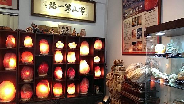 象山第一站玫瑰鹽燈專賣店