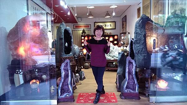 象山第一站紫晶洞與玫瑰鹽燈專賣店
