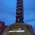 象山第一站在台北捷運信義線世貿/101站2號出口莊敬路215號