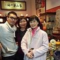 龍千玉的堂妹林淑芬 是慈濟助日本大阪的師姐