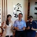 龍千玉 李靜美與帝谷董事長江進隆 在嘉義