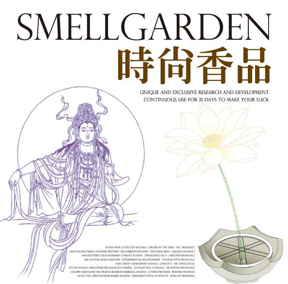 990611時尚香品logo.jpg