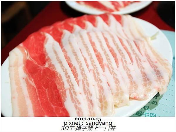 培根豬肉.jpg