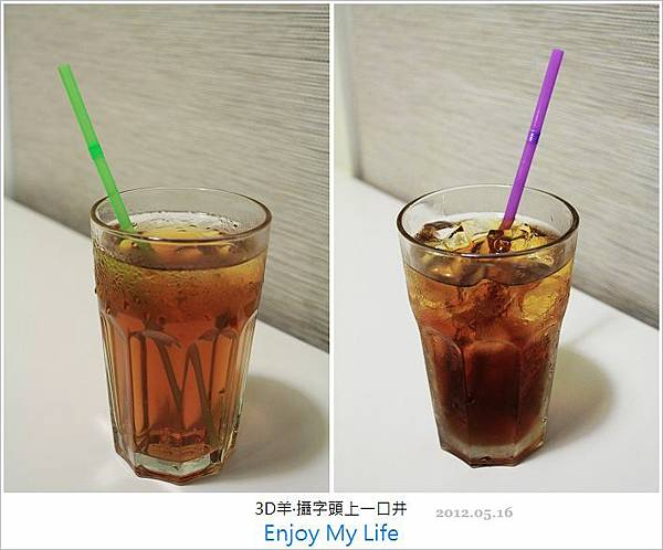nEO_IMG_飲料