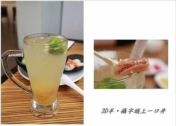 nEO_IMG_夏豔冰茶