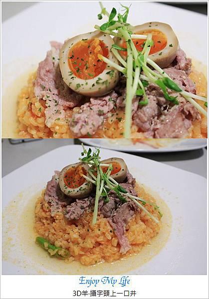 nEO_IMG_月見味噌豚+黃金地瓜奶油