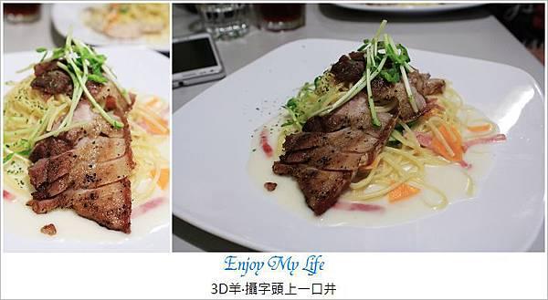 nEO_IMG_鹹豬肉+脆煎培根奶油
