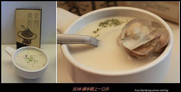 nEO_IMG_濃湯