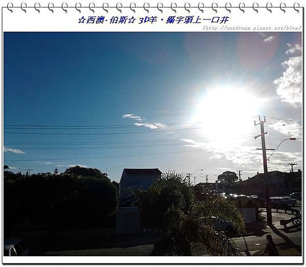 nEO_IMG_nEO_IMG_2013-12-10 17.46.55.jpg