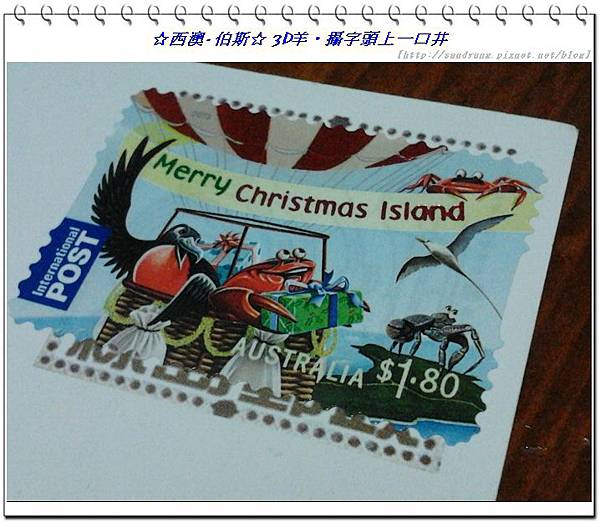 nEO_IMG_nEO_IMG_2013-12-22 21.54.11.jpg