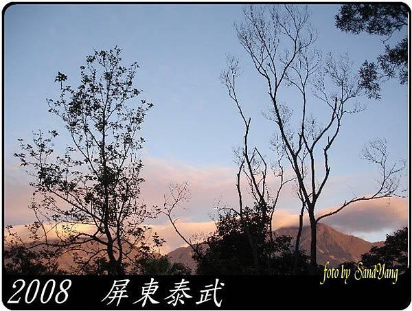 屏東北大武山