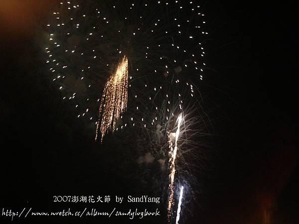 2007澎湖花火節