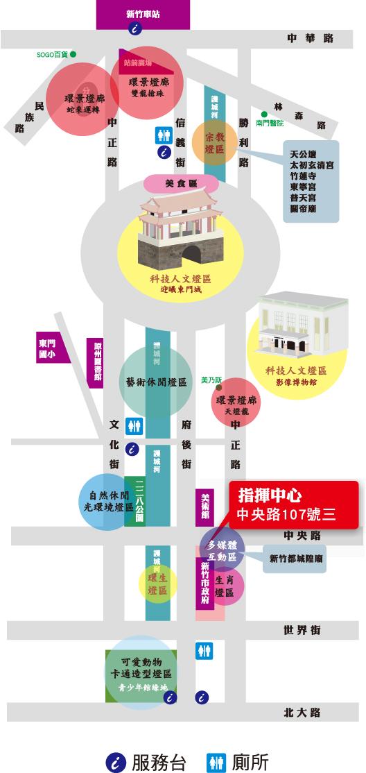 map-lantern