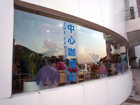 Centre-Cafe-window-sticker