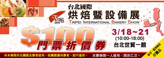 2010_discount 2.jpg