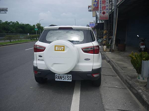 P1090091