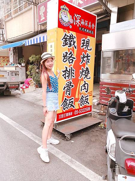 S__2441259.jpg