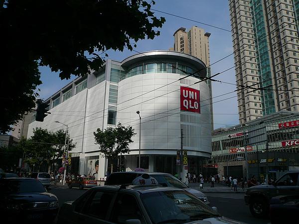 亞洲最大UNIQLO旗艦店@南京西路