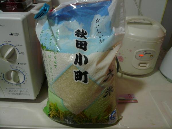 日本壽司米
