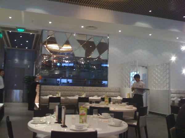 【新旺茶餐廳】