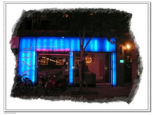 【Azul】東平路18號