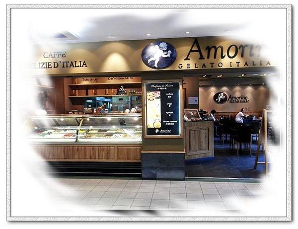 Amorino-1.jpg
