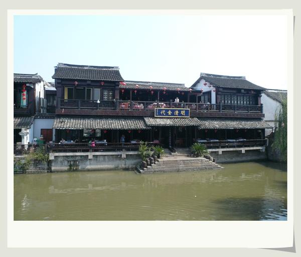 西塘-3.jpg