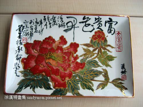 IMG_7290_Fuguehuakai_cheng.jpg