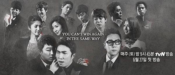 已完結韓綜節目 The Genius 遊戲的法則線上看