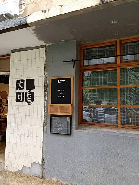2018.7.3審計新村_180707_0020.jpg