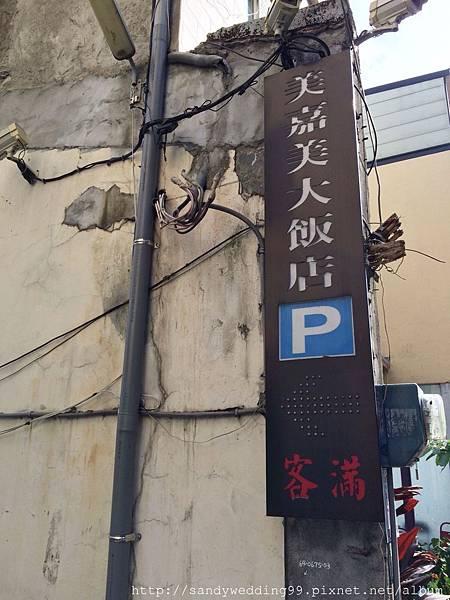 溫泉_4466.jpg