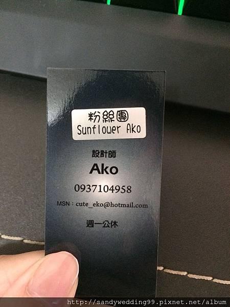 S__35930158.jpg